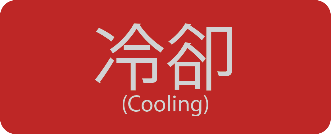 Chinese Cooling badge